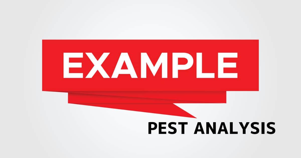 PEST分析の事例